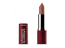 "Губная помада ""Il Rossetto"" 516 Natural Beige, 4.3 г"