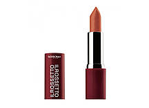 "Губная помада ""Il Rossetto"" 603 Bright Coral, 4.3 г"