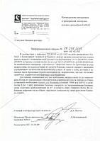 Втулка башмака балансира КАМАЗ  гроднамид (комплект 2шт.) (производство РОСТАР) (арт. 6520-2918074-01), ACHZX
