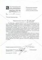 Втулка башмака балансира КАМАЗ гроднамид (комплект 4шт.) (производство РОСТАР) (арт. 55111-2918074-01), ADHZX
