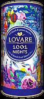 Смесь черного и зеленого чая Lovare 1001 ночь 80 гр. тубус