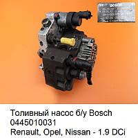Топливный насос для Opel Vivaro 1.9 cdti, ТНВД Bosch (Бош) 0445010031, Опель Виваро 1.9 цдти.