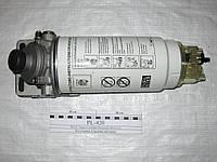 Фильтр топливный грубой очистки топлива (сепаратор) КАМАЗ ЕВРО-2 PL420 PreLine