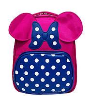 Детский рюкзак с ушками 3 Цвета Малиновый, фото 1