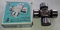 Крестовина карданного вала Ваз 2101-2107 ВолгаАвтоПром