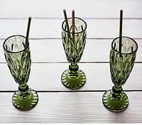 """Бокалы из цветного стекла для шампанского """" Кубок"""" изумруд оливковый. Цветные бокалы ромб"""