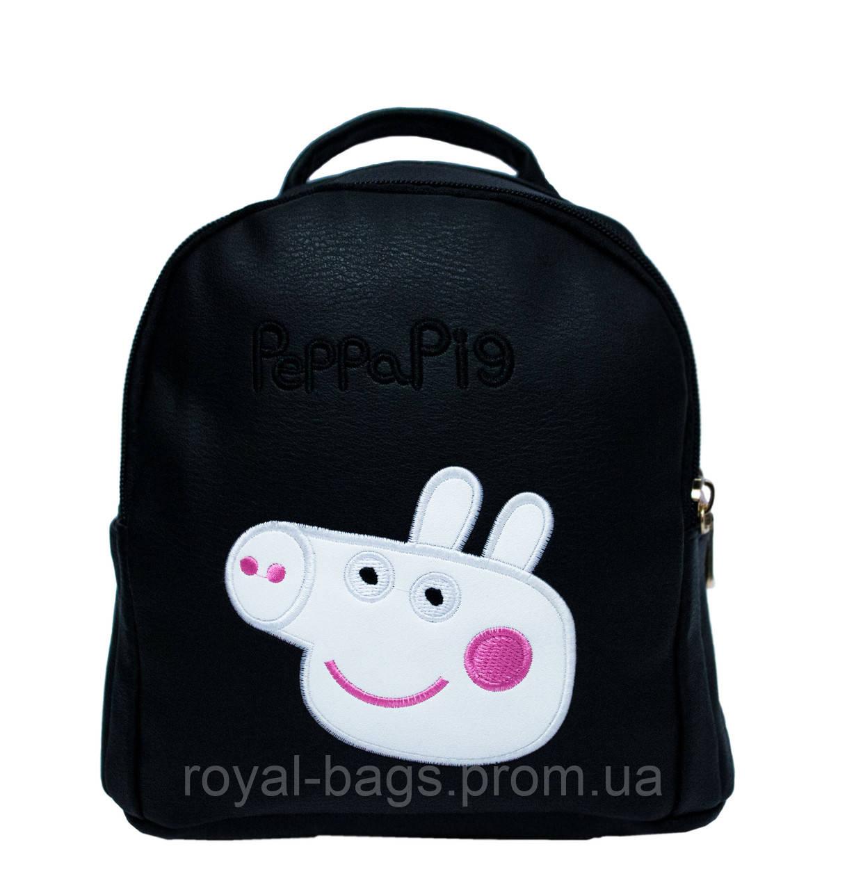 Рюкзачок Peppa Pig 3 Цвета Черный