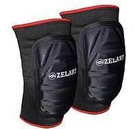 Защита коленей Zelart 4207