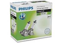 Лампа накаливания H7 12V 55W PX26d LongerLife 2xlifetime (коплект 2шт)  (пр-во Philips)