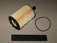 Фильтр масляный (сменный элемент) AUDI, SKODA, Volkswagen (производство Hengst), AAHZX