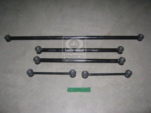 Штанга реактивная комплект ВАЗ 2121 (производство КЕДР-ПЛЮС) (арт. 2121-2919111), ADHZX
