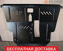 Защита двигателя Toyota Avensis T25 (2003-2009) Тойота авенсис