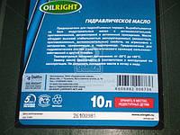 Масло гидравлическое OILRIGHT МГЕ-46В (Канистра 10л) 2601, ACHZX