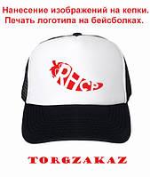 Печать на бейсболках, нанесение логотипа на кепки оптом