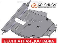 Защита двигателя Geely SL (с 2011 --) объем-1,8