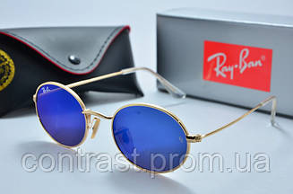 Солнцезащитные очки Ray Ban 3547 син зеркало
