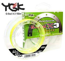 Шнур YGK G-soul X3 - 100m #0,3/4,5lb ц:светло-жёлтый