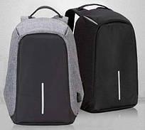 Городской рюкзак антивор Bobby Бобби. Сумка антивор. Водостойкий рюкзак. Рюкзак с зарядным.