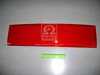 Накладка (катафот) крышки багажн. между фонарями красный ВАЗ 2110 (Производство ДААЗ) 21100-821252600