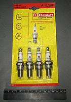 Свеча зажигания ЭЗ А-17ДВР ВАЗ зазор 0,5 (комплект 4 шт. блистер) (производство Энгельс) (арт. А-17ДВР), AAHZX