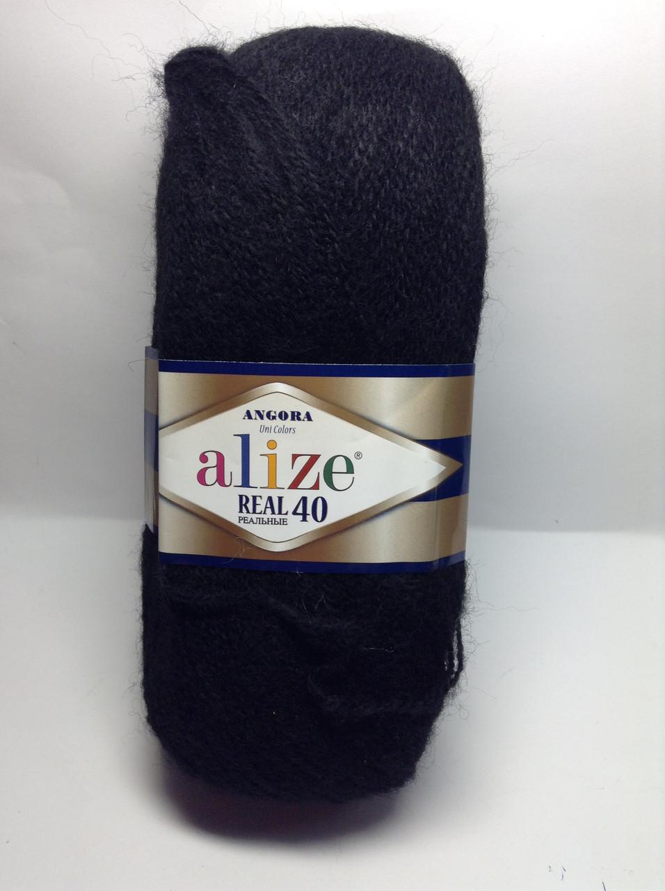 Пряжа angora real 40 Alize