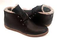 Ботинки мужские Affinity зимние кожаные черные AF0011