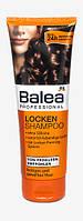 """Balea Professional Locken Shampoo - Шампунь для кудрявых волос """" Подчеркивающий кудри"""" 250 мл"""