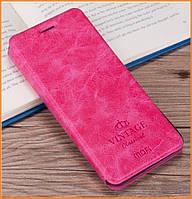 Кожаный чехол (книжка) MOFI Vintage Series для Meizu M5s Pink