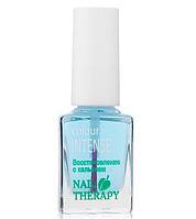 Восстанавливающее средство с кальцием для ногтей Colour Intense Nail Therapy № 201
