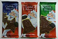 Молочный шоколад czekolada mleczna 100 грамм