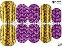 Слайдер-дизайн NY-026