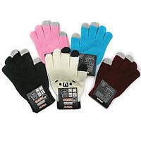 Перчатки для сенсорных экранов разных цветов