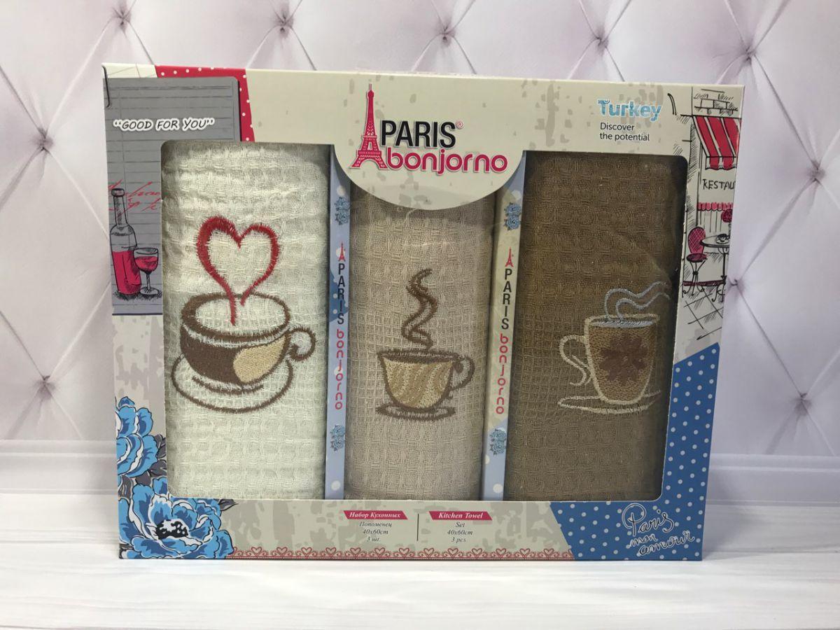 Подарочный набор кухонных полотенец Paris Bonjorno № 32481