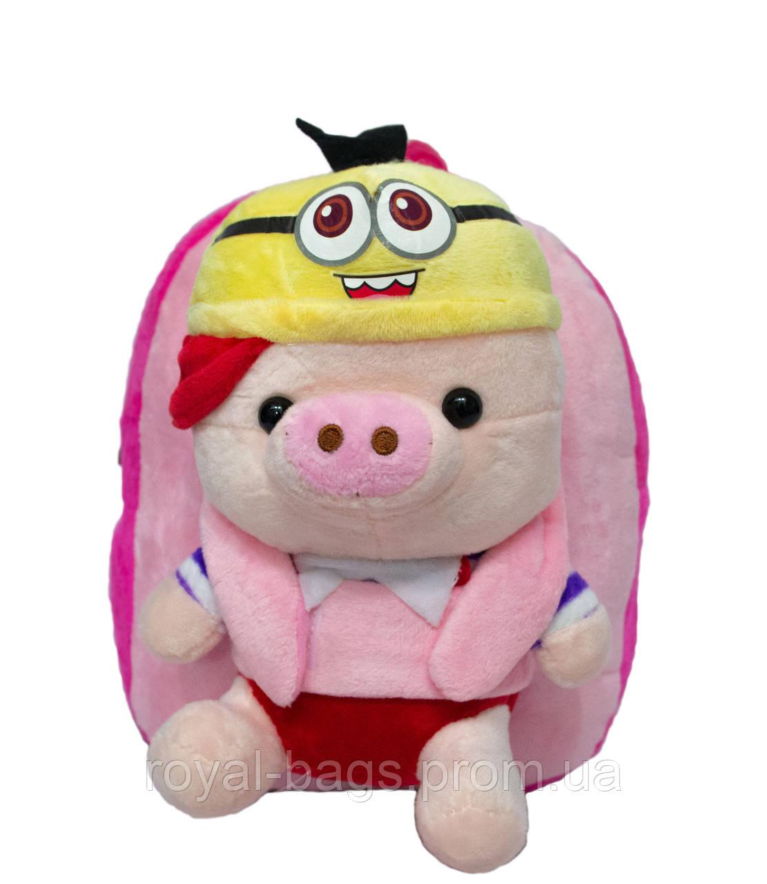 Рюкзак с игрушкой Свинка 3 Цвета Розовый