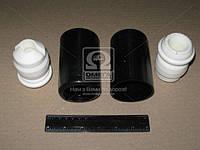 Пыльник амортизатора комплект (Производство Monroe) PK052