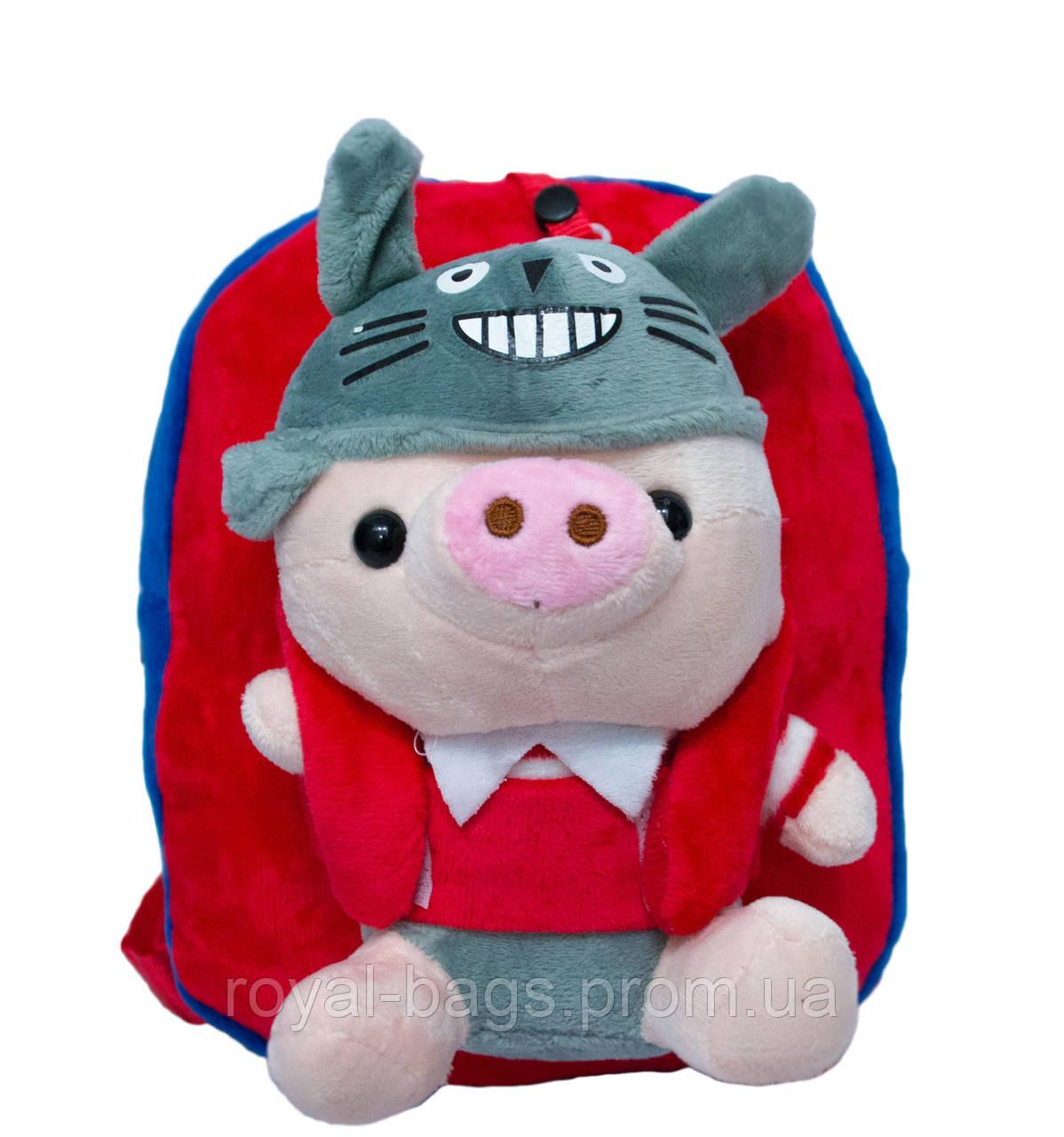 Рюкзак с игрушкой Свинка 3 Цвета Красный