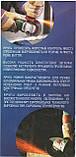 Круг отрезной по металлу Титан Абразив 125х1,6х22, фото 3
