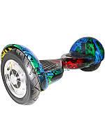 Гироскутер Smart Balance Wheel Suv 10 граффити оранжевый (+Mobile APP)