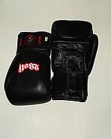 Перчатки боксерские ТМ Wolf (кожа; 12 oz; черный)