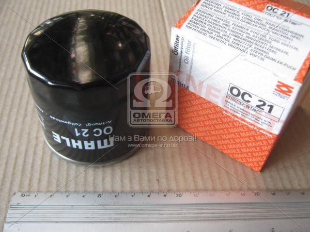 Фильтр масляный (Производство Knecht-Mahle) OC21, AAHZX