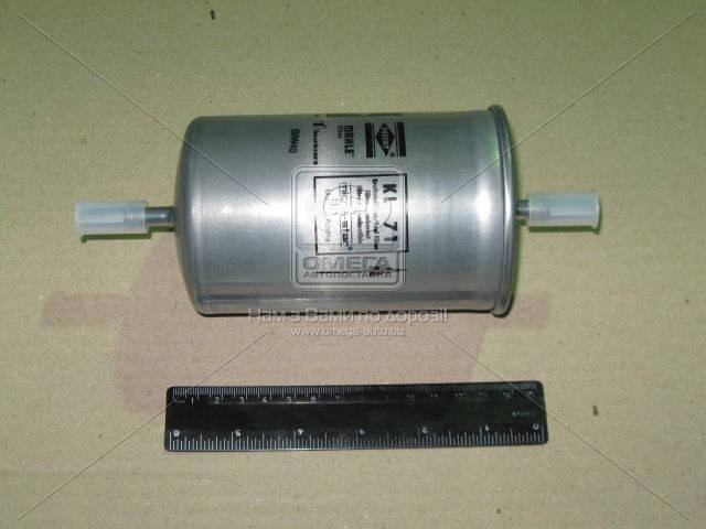 Фильтр топливный (Производство Knecht-Mahle) KL71, ADHZX
