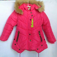 Еврозима! Зимова куртка. Зимняя куртка для девочек 6-8 лет, фото 1
