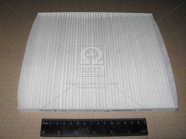 Фильтр салона (Производство Knecht-Mahle) LA298, ABHZX