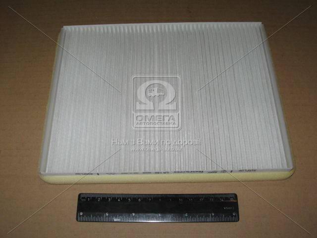 Фильтр салона (Производство Knecht-Mahle) LA130