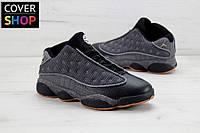 Баскетбольные кроссовки Nike Air Jordan 13 - Dark Grey, материал - кожа+замша+текстиль, подошва - пенка