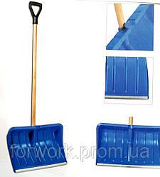 Лопата широкая, 54 см ковш для чистки снега, Снеговик D-2 / AL