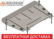 Защита двигателя Toyota Camry 55 (с 2014 --) Кольчуга