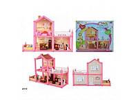 Ляльковий будинок 953 з ляльками,меблями коробка 40 * 5 * 33 ТМKinderToys