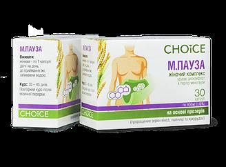 Для женщин в период климакса Мено пауза Чойс Choice  кап.30-климактерических приливы лечение
