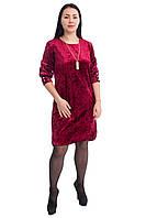 Нарядное платье красивого дизайна бордового цвета  5501(размер в наличии 52 54 58), фото 1